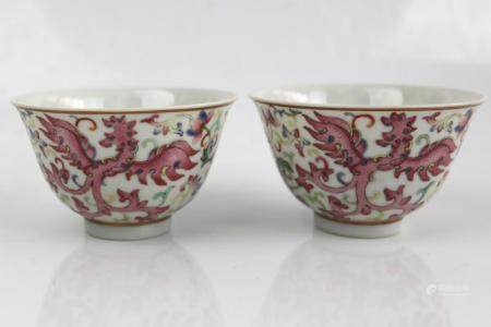 A Pair of Chinese Famille Rose Teacups