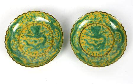 A Pair of Chinese Yellow Ground Green Dragon Dish