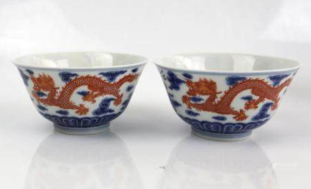 A Pair of Chinese Dragon Teacups