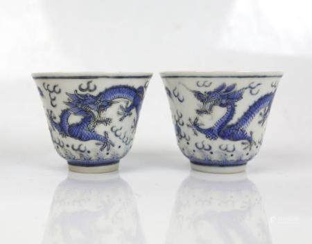A Pair of Famille Rose Dragon Wine Cups