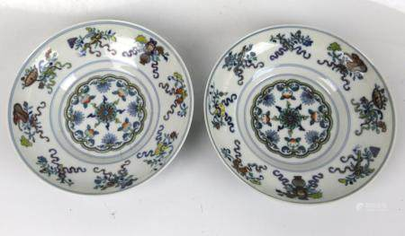 A Pair of Chinese Doucai Eight Imortals Dishes