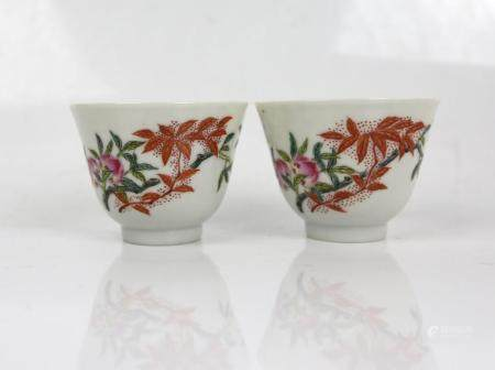 A Pair of Chinese Famille Rose Wine Cups