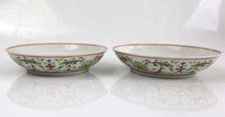 A Pair of Chinese Dishes