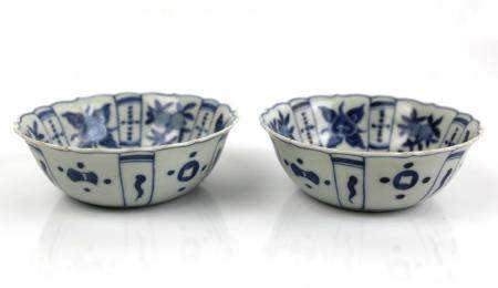 A Pair of Chinese Blue & White Bowls