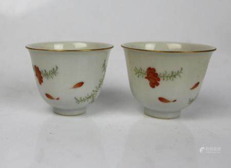 A Chinese Wine Cups