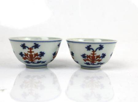 A Chinese Blue & White Cups
