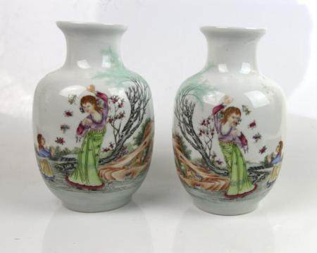 A Pair of Chinese Falangcai Vases Painted with Western Ladie