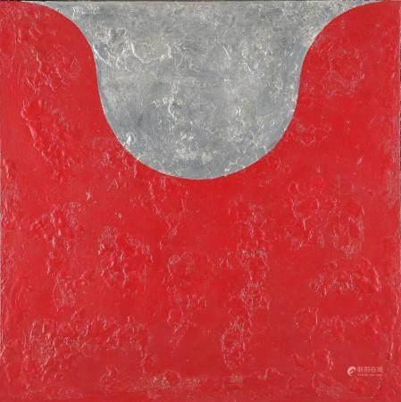 Reiji Kimura Abstract Oil on Canvas