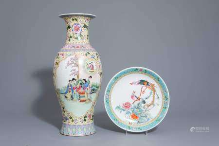 A Chinese famille rose 'ladies' vase and a 'peacock' charger, Qianlong mark, Republic
