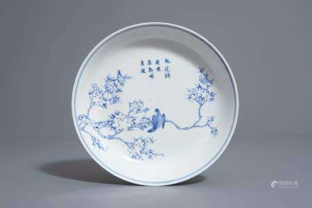 A Chinese blue and white plate with a bird on a branch, Jiangxi mark, Republic, 20th C.