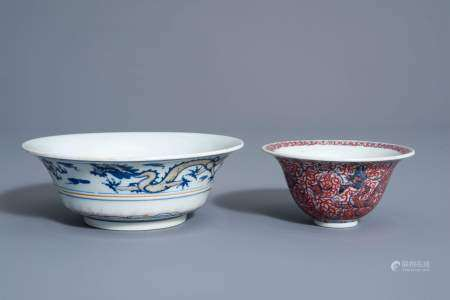 Two Chinese blue, white and copper red bowls, Kangxi mark, 19th/20th C.