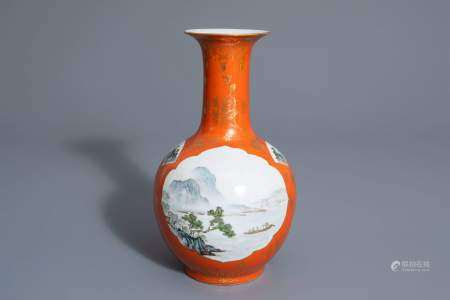 A Chinese bottle shaped orange ground vase with landscapes, Qianlong mark, 20th C.