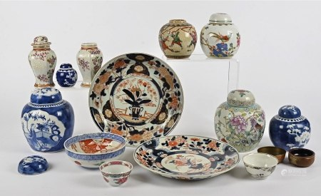 A small quantity of Asian ceramics, to include two Imari plates with spur marks to the base,