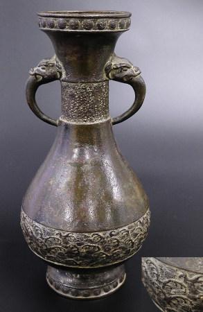 古銅 雙耳瓶