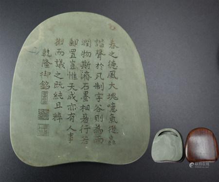 松花江禦銘硯