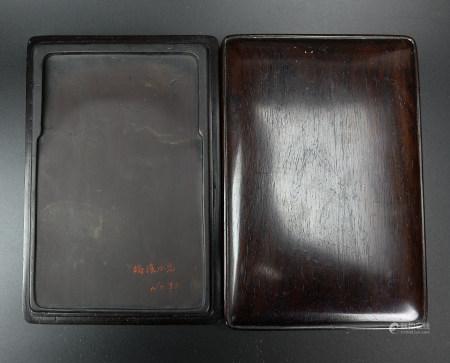 清長方水岩硯
