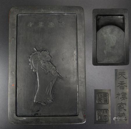 達摩尊者硯