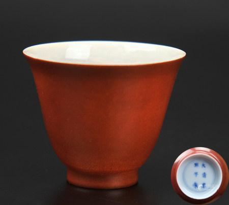 康熙薄胎紅釉暗刻龍紋杯