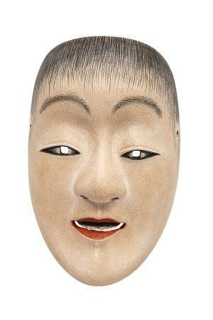 MASQUE DU THEATRE NÔ DE JEUNE HOMME / DOJI Japon, Showa En bois laqué. Les lèvres rouges, les d