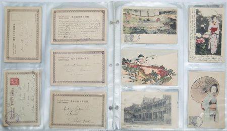 LOT DE ±70 (SOIXANTE-DIX) CARTES POSTALES Japon, XXe siècle  A LOT OF ±70 (SEVENTY) POSTCARDS J