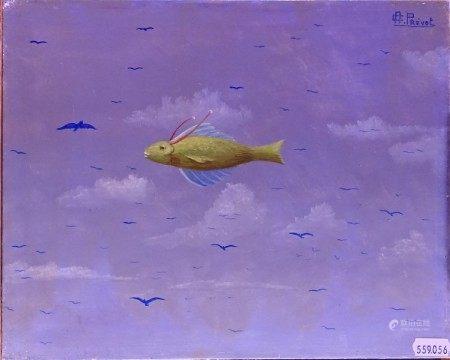 Tableau HSP -Composition surréaliste au poisson- signé *PREVOT C.* (Carl) [...]