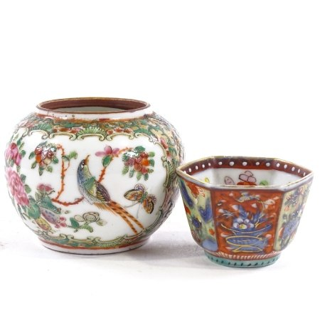 A Chinese famille rose porcelain pot, with painted enamel birds and butterflies, height 6cm, and a