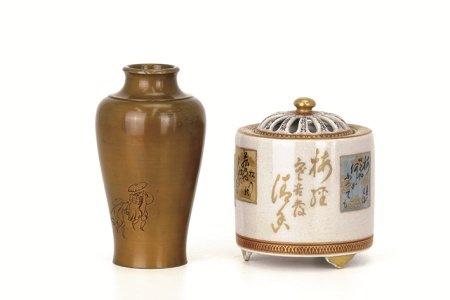 亀文堂造 銅壺式花入 九谷燒香爐(共箱)
