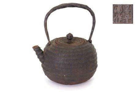 茶銑丸形砲口鉄蓋鉄瓶 在銘