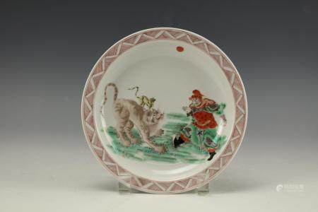 A Chinese Famille Rose Porcelain Plate with Kangxi Mark