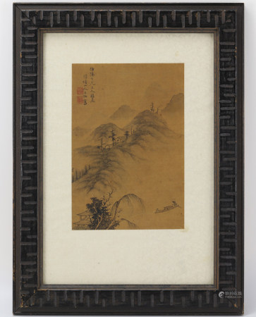 A Chinese Painting by Wenbing