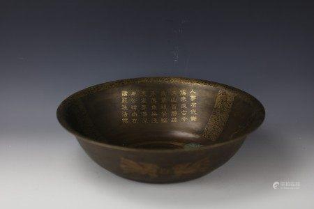 A Chinese Figural Copper Basin