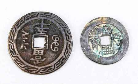 2 coin amulets, China, bronze. Round with square opening in the center, characters and