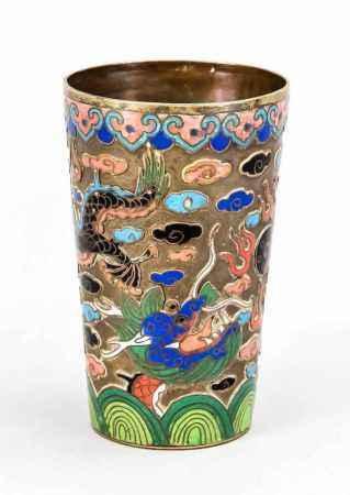 Champlevé-Cloisonné Dragon Cup, China, 19th Century, Copper / Brass / Polychrome Cell<b