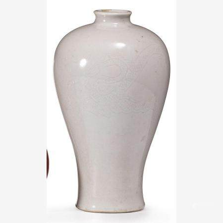Kleine Vase in mei ping-Form China, Qing