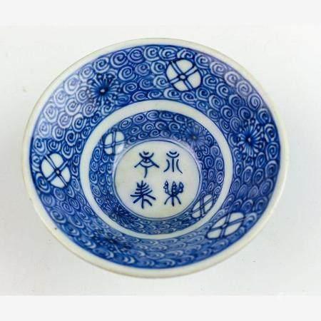 Kleine konische Kumme China, Qing