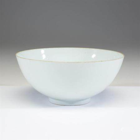 "A Chinese ""Anhua"" eggshell porcelain bowl, Yongle four-chara"