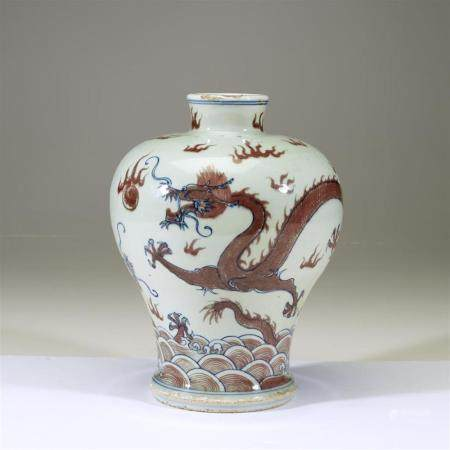 "A Chinese underglaze copper red and cobalt blue ""Dragons"" me"