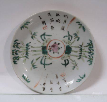 Coupelle en porcelaine de la famille rose. Chine, vers 1900. Diamètre 13cm
