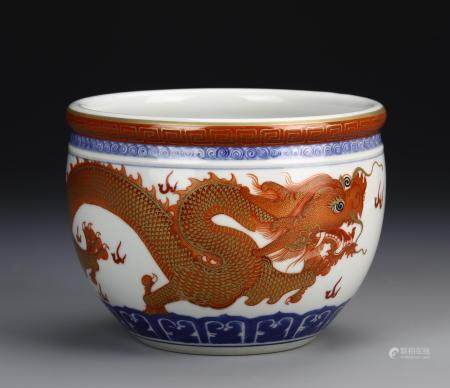 Chinese Blue and White Jar with Gilt Dragon