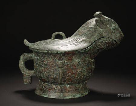 Ancient Bronze Beast Head  Vessel