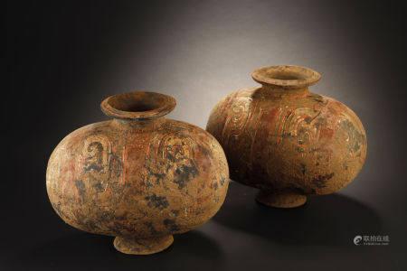 Han Dynasty, Pair of Cocoon Jar