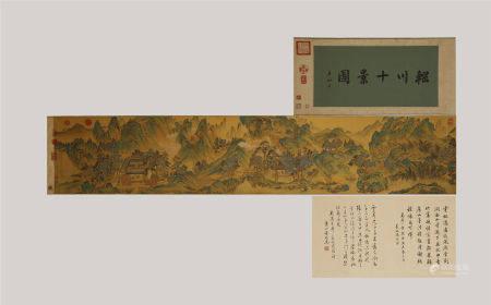 Chou Ying, Landscape Long Scroll