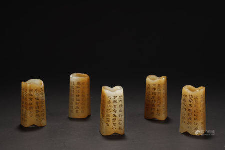 Hetian Jade,  Five Pieces of Buddhist bone relic with the Buddhist Scriptures
