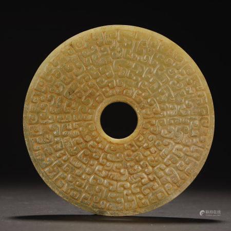 Ancient,  Jade Bi Disc