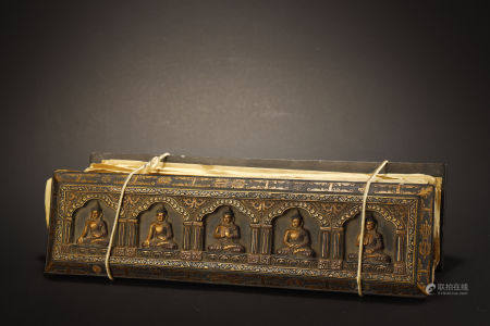 Qing Dynasty, A set of the Buddhist Scriptures