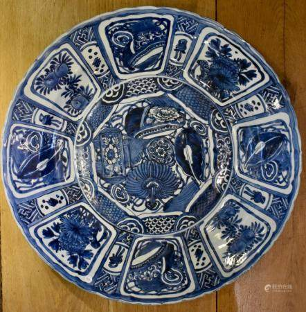 Chinese Large Kraak Porcelain Charger