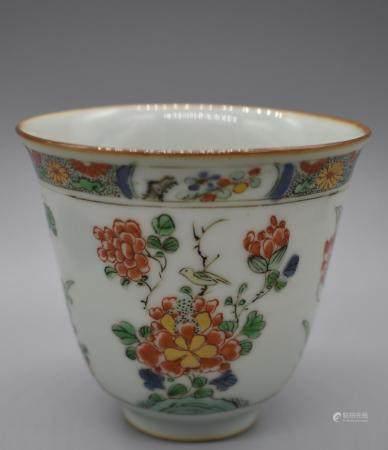 Famille Verte Kangxi Tea Cup