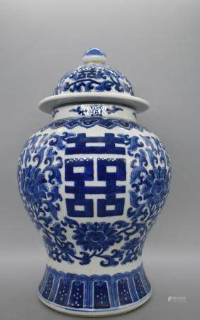 Chinese Ming Style Jar