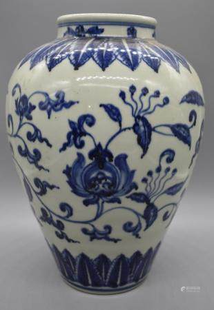 Blue and White Baluster Jar and Cover