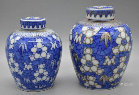 Pair of Blue and White Ginger Jar, Signed Kenzan